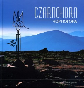 Czarnohora. Album. Ruthenus